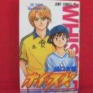 Whistle #6 Manga Japanese / HIGUCHI Daisuke