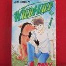 Wild Half #3 Manga Japanese / ASAMI Yuuko