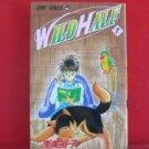 Wild Half #7 Manga Japanese / ASAMI Yuuko