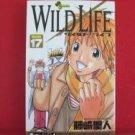Wild Life #17 Manga Japanese / FUJISAKI Masato