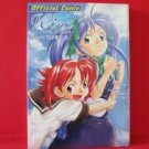 Wind A Breath Of Heart Manga Japanese / Minori, Kadiba Ataru