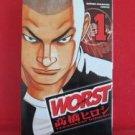 Worst #1 Manga Japanese / TAKAHASHI Hiroshi