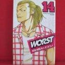 Worst #14 Manga Japanese / TAKAHASHI Hiroshi