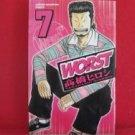 Worst #7 Manga Japanese / TAKAHASHI Hiroshi