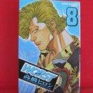 Worst #8 Manga Japanese / TAKAHASHI Hiroshi