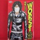 Worst Gaiden Manga Japanese / TAKAHASHI Hiroshi
