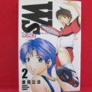 Ws Doubles #2 Manga Japanese / SEO Kouji