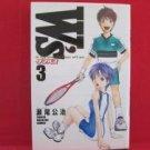 Ws Doubles #3 Manga Japanese / SEO Kouji