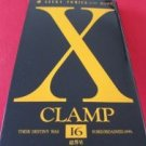 X #16 Manga Japanese / CLAMP