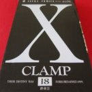 X #18 Manga Japanese / CLAMP