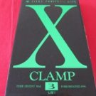 X #3 Manga Japanese / CLAMP