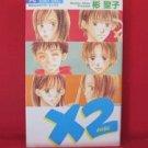 X2 Manga Japanese / AKIRA Shouko