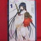 XBlade #1 Manga Japanese / IDA Tatsuhiko, SHIKI Satoshi