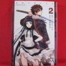 XBlade #2 Manga Japanese / IDA Tatsuhiko, SHIKI Satoshi