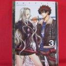 XBlade #3 Manga Japanese / IDA Tatsuhiko, SHIKI Satoshi