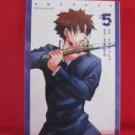 XBlade #5 Manga Japanese / IDA Tatsuhiko, SHIKI Satoshi