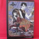 xxxHOLiC #1 Manga Japanese / CLAMP