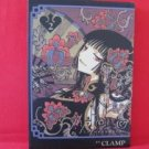 xxxHOLiC #2 Manga Japanese / CLAMP