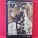 xxxHOLiC #5 Manga Japanese / CLAMP
