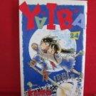 Yaiba #24 Manga Japanese / AOYAMA Gosho
