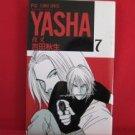 Yasha #7 Manga Japanese / YOSHIDA Akimi