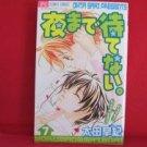 Yoru Made Matenai #7 Manga Japanese / OOTA Saki