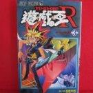 Yu-Gi-Oh R #3 Manga Japanese / TAKAHASHI Kazuki, ITOU Akira