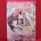 Yurihime Wildrose #2 Girls Love Anthology Manga Japanese