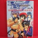 Yuukyuu Gensoukyoku 3 Perpetual Blue Side:A official comic fan book Manga Anthology Japanese