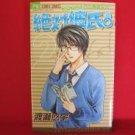 Zettai Kareshi #2 Manga Japanese / WATASE Yuu