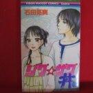 Zig Zag Don #5 Manga Japanese / ISHIDA Takumi