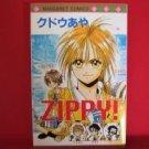 Zippy #1 Manga Japanese / KUDOU Aya