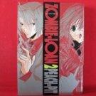 Zombie-Loan #2 Manga Japanese / PEACH-PIT