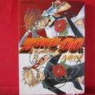 Zone-00 #1 Manga Japanese / KYUJYO Kiyo