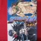 Zone-00 #2 Manga Japanese / KYUJYO Kiyo