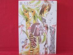 ANATIMIA YAOI Manga Japanese / Tamaki Fuji