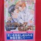 Antique Rose II #2 YAOI Manga Japanese / Akira Kanbe