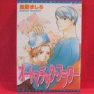Automatic Flower YAOI Manga Japanese / Mashiro Minamino