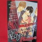 b-Boy Phoenix #19 YAOI Manga Anthology Japanese