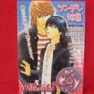 b-Boy Phoenix #3 YAOI Manga Anthology Japanese