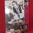 Bitter x Sweet YAOI Manga Japanese / Aruku Harubaru