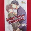 Boby Talk Paradox YAOI Manga Japanese / Panco