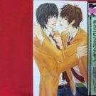 Boku ni Hitsuyouna Mono YAOI Manga Japanese / Seiryo Hyuga