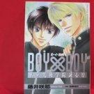 BOY BOY Shiritsu Kouryo Gakuin Seishinryo #1 YAOI Manga Japanese / Sakuya Fujii, Katsumi Takano