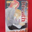 Breath #2 YAOI Manga Japanese / Chifumi Ochi