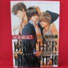 BROTHER x BROTHER #1 Kyoudai Gentei YAOI Manga Japanese / Hirotaka Kisaragi