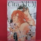 Cita NIUM #1 Kariosu YAOI Manga Anthology Japanese