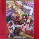 Crimson Wind YAOI Manga Japanese / Duo Brand