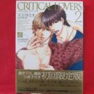 Critical Lovers #2 YAOI Manga Japanese / Mio Tennouji