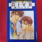 DIVE YAOI Manga Japanese / Shiuko Kano